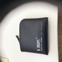 Wallet, come riportato da Rijksmuseum utilizzando iLost