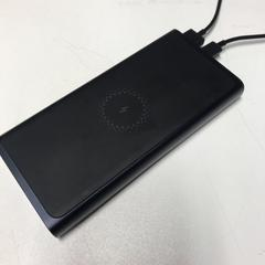 Powerbank, as reported by Hertz using iLost