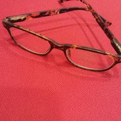 leesbril Hema leesbril sterkte -1.5, zoals gemeld door Shell Technology Centre met iLost