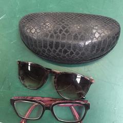 Brillenkoker + bril + zonnebril, zoals gemeld door STRAF_WERK  met iLost