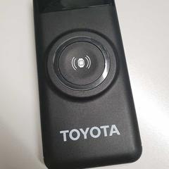 Toyota wireless, zoals gemeld door The Tire Station Hotel met iLost