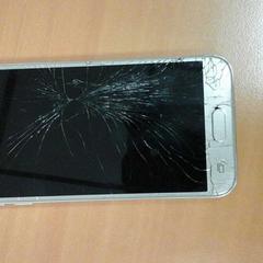 Telefoon, conforme relatado por Connexxion Hoekse Waard / Goeree Overflakkee usando o iLost