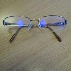 Bril, zoals gemeld door Pouw Vervoer B.V. met iLost