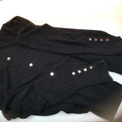 Zwart vest / black cardigan, jak nahlášeno Rijksmuseum pomocí iLost