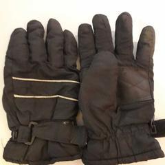 Handschoenen, as reported by Arriva Limburg Noord using iLost