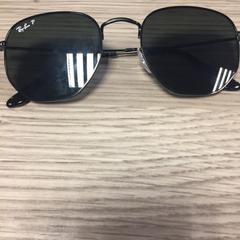 Sunglasses, as reported by RAI Amsterdam using iLost