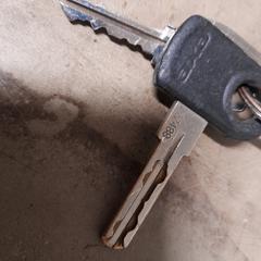 Sleutels, zoals gemeld door Arriva Achterhoek-Rivierenland met iLost