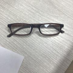 Lees bril, as reported by Van der Valk Hotel Maastricht using iLost
