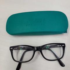 Bril met brillenetui, zoals gemeld door Arriva Limburg Zuid met iLost
