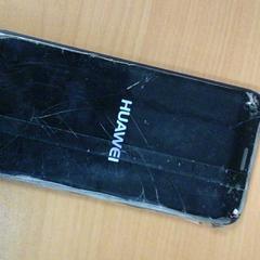 Huawei telefoon, as reported by Connexxion Hoekse Waard / Goeree Overflakkee using iLost