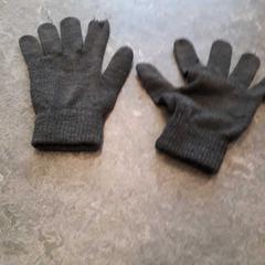 Handschoenen, as reported by Qbuzz Servicepunt Groningen using iLost