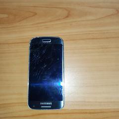 Samsung mobiel, zoals gemeld door Connexxion Overijssel / Flevoland-IJsselmond met iLost