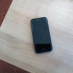 Telefoon Mukami, segundo informou Arriva West-Brabant usando iLost