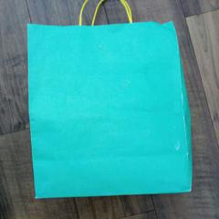Tas, zoals gemeld door Arriva Den Bosch met iLost
