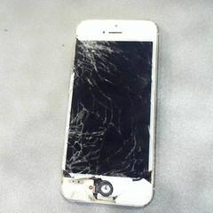 Iphone wit, zoals gemeld door Walibi Holland met iLost