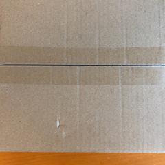 Pakket, zoals gemeld door HTM met iLost