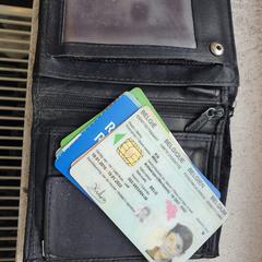 Portemonnee M. Kik, as reported by Connexxion Zeeuws-Vlaanderen using iLost