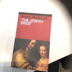 Jewish bride book, as reported by Rijksmuseum using iLost