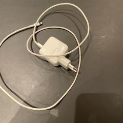 iPhone oplader, gemeldet von Van der Valk Hotel Breukelen über iLost