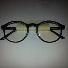 bril, as reported by Cursus en vergadercentrum Domstad using iLost