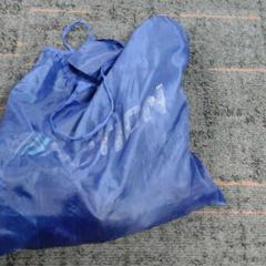 Tas met handdoeken, as reported by Connexxion Amstelland-Meerlanden Amstelveen using iLost