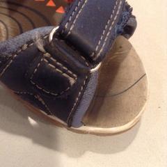 Schoen, zoals gemeld door De Efteling met iLost