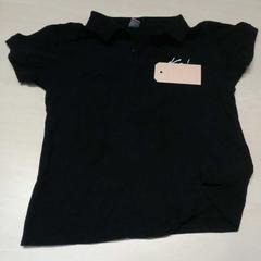 T-shirt, zoals gemeld door Arriva Oost-Brabant met iLost