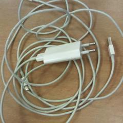 I iPhone charger, zoals gemeld door Inntel Hotels Amsterdam Centre met iLost