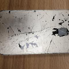iPhone 4, as reported by Meininger Berlin Tiergarten using iLost