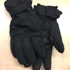 Handschoenen, zoals gemeld door Gemeente Nijmegen met iLost