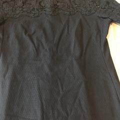 Dames jurk, as reported by Van der Valk Hotel Veenendaal using iLost
