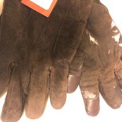 Handschoenen, as reported by Pathé Tuschinski using iLost