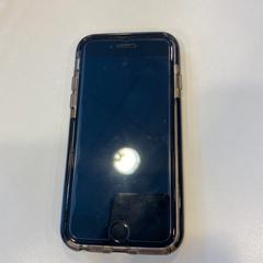 mobiel van Salih Abdu, as reported by Gemeente Amsterdam using iLost