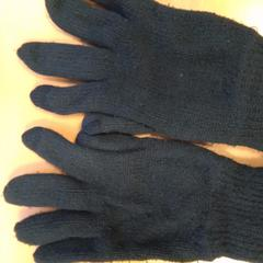 Handschoenen, as reported by Hermes Eindhoven using iLost