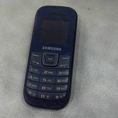 Samsung, zoals gemeld door Walibi Holland met iLost
