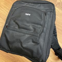 Tas, zoals gemeld door HTM met iLost