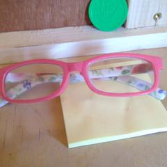Pink Glasses, as reported by Holland Ridge Farms using iLost