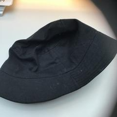 Hoed / hat, segundo informou Rijksmuseum usando iLost
