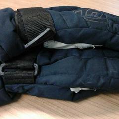 Handschoenen, as reported by Connexxion Noord Holland Noord Hoorn using iLost