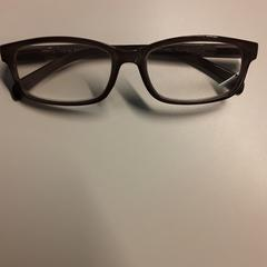 Leesbril, zoals gemeld door Ziekenhuis Oost-Limburg met iLost