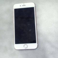 Iphone SE, zoals gemeld door Walibi Holland met iLost