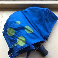 Umbrella, zoals gemeld door The Tire Station Hotel met iLost