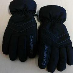 Handschoen, zoals gemeld door Connexxion Zeeland met iLost