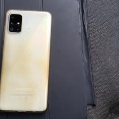 Samsung telefoon, gerapporteerd met iLost