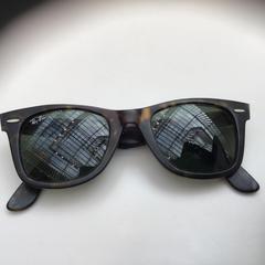 Zonnenbril, RayBan Sunglasses., jak nahlášeno Rijksmuseum pomocí iLost