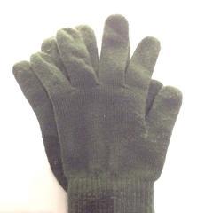 Zwarte handschoenen / black gloves, zoals gemeld door Rijksmuseum met iLost