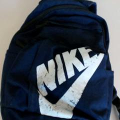 Rugtas Nike, as reported by Arriva Den Bosch using iLost