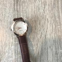 Horloge, as reported by Van der Valk Hotel Veenendaal using iLost
