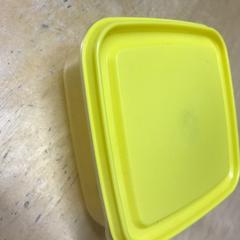 Tupperware bakje, as reported by Pathé Utrecht Leidsche Rijn using iLost