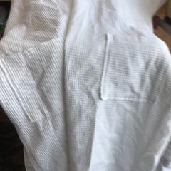 Badjas, zoals gemeld door Van der Valk Hotel Veenendaal met iLost